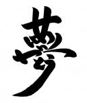 第24回 東関西秋季大会組合せ